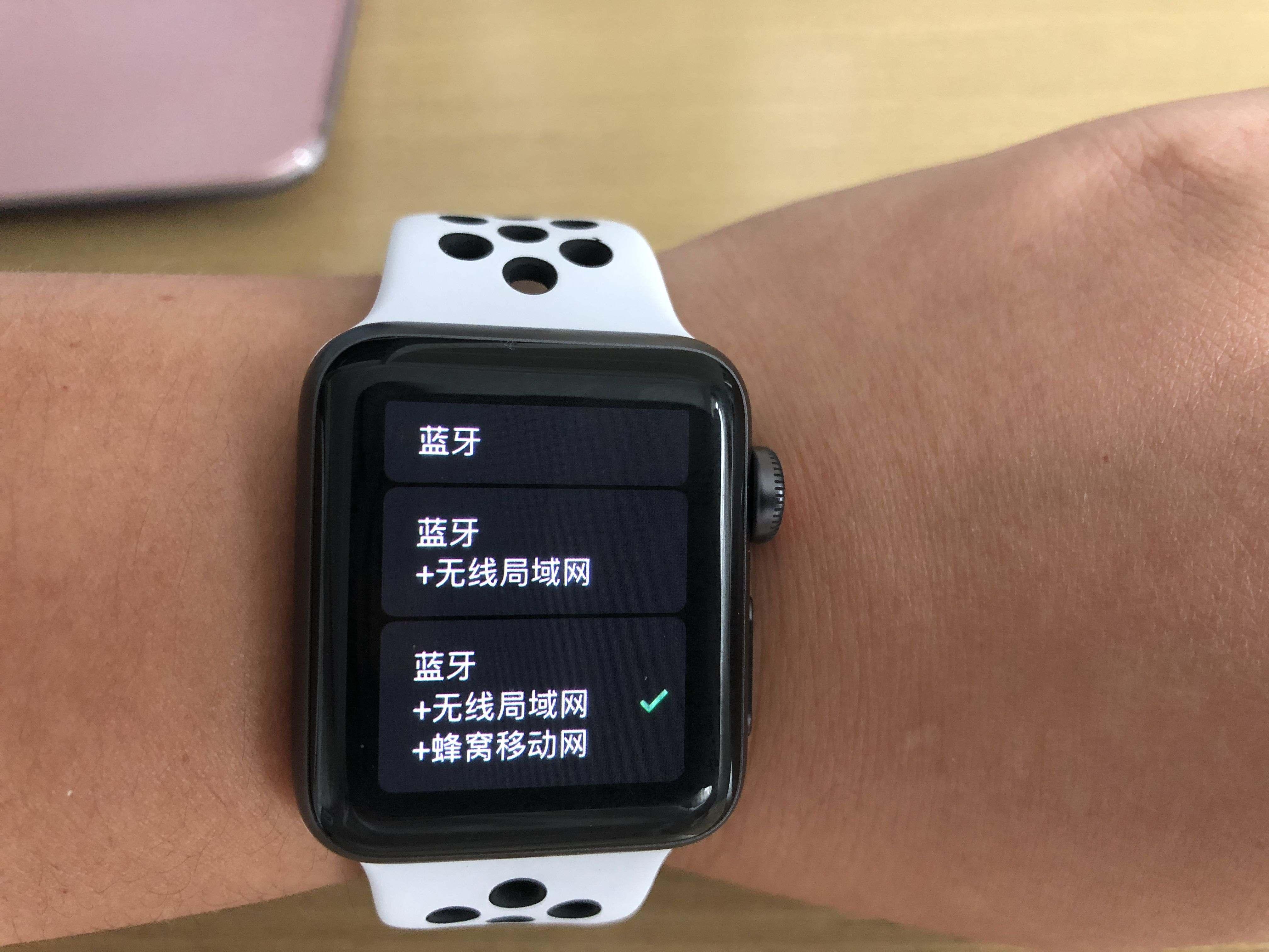 国行Apple Watch 3蜂窝网络功能被叫停 销量受到影响
