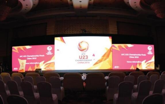 U23亚洲杯分组揭晓:中国与卡塔尔阿曼乌兹同组
