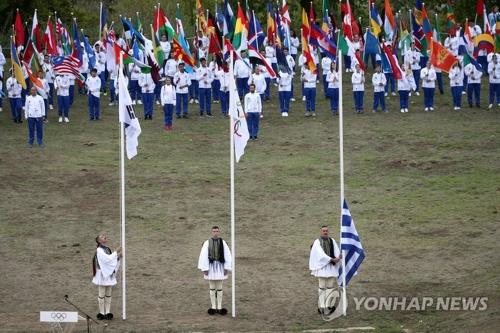 奥林匹克运动会的发源地