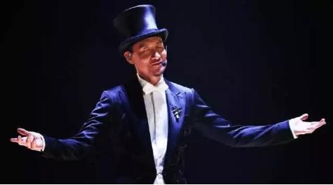 ▽ 心形动态分割线 上海站3场演出 上海梅赛德斯奔驰文化中心 约5万