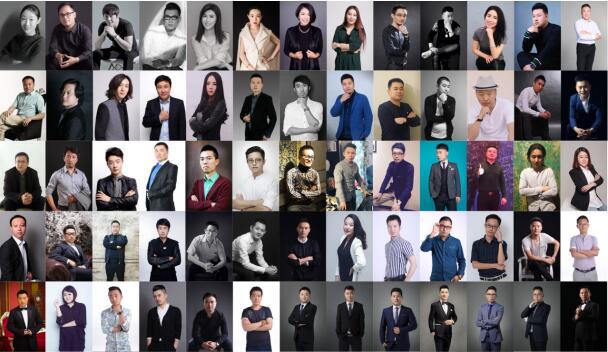 第二届高度国际室内设计师高研班 开学典礼即将举行