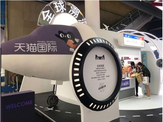 浙江妮素(NYSO)携手3大日本品牌参与首届跨境