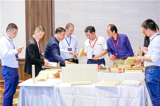 科居携新材料参加木门技术大会,助门企多赢快跑