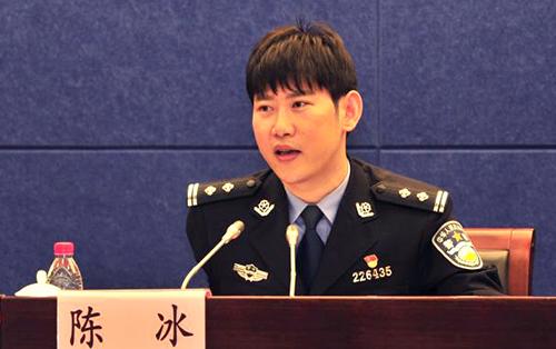 重庆市公安局公众信息网