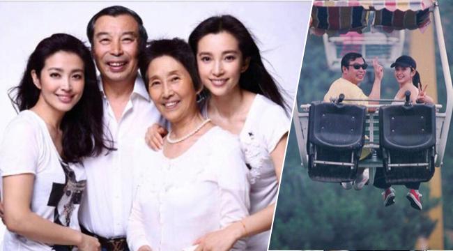 李冰冰晒家人温馨合影 称赞老爸是好男人中的典范