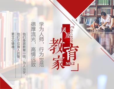 """宁安路小学巩敏:""""星空""""下育人 促进学生多元发展"""