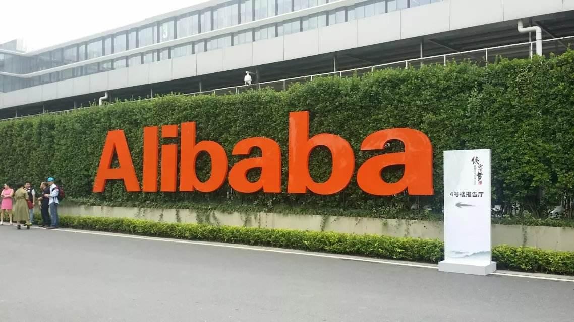 美知名对冲基金Third Point增持阿里巴巴 持股超11亿美元