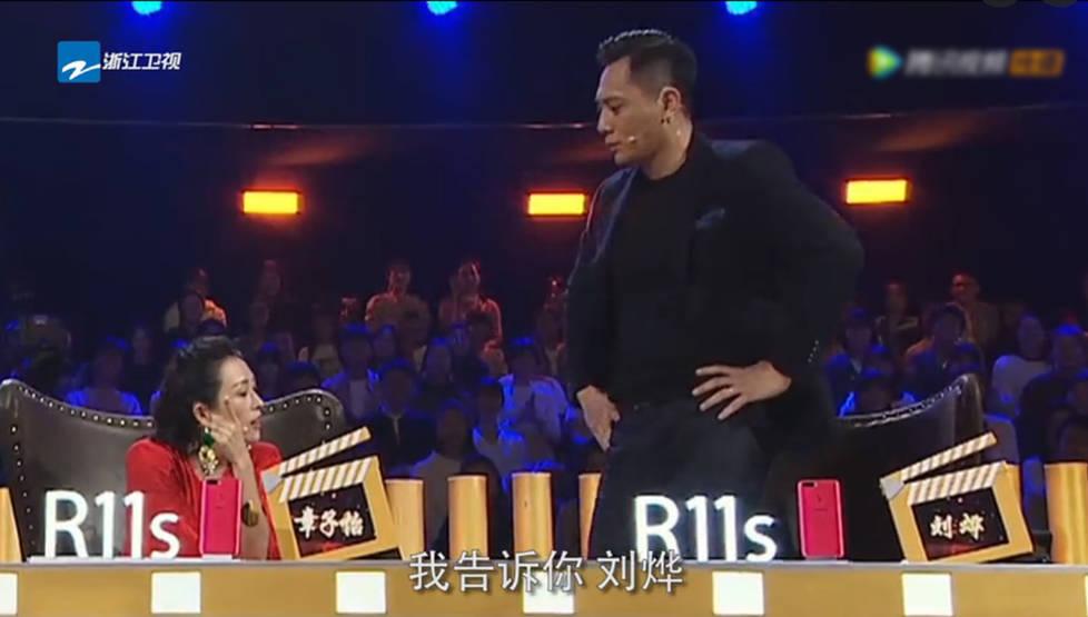 章子怡回应怒怼刘烨:我演得像,大家就以为是真的