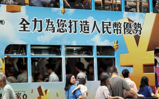 沪港通三周年 为港股带来6375亿港元净资金流入