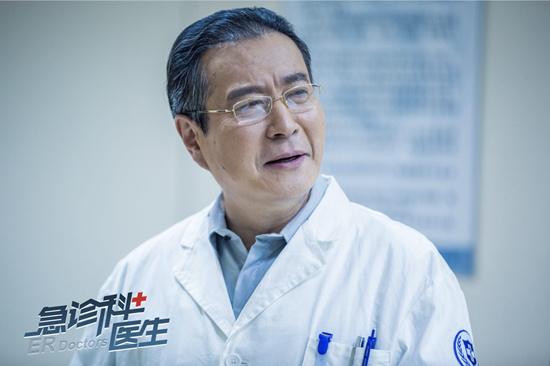 《急诊科医生》吴仲恺献身手术台 许文广致敬从医者