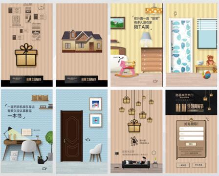 """尚品本色木门打造""""生活尚好节"""",想让你用更美的家犒赏自己"""