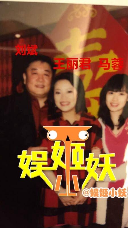演员刘斌妻子疑出轨露骨音频流出 和马蓉系闺蜜