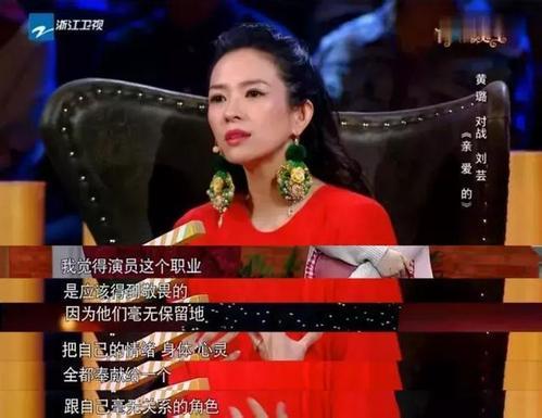 王俊凯大赞章子怡
