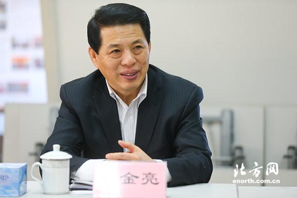 天津市政协党组成员、秘书长李金亮接受组织审查