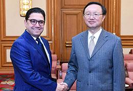 杨洁篪会见摩洛哥外交与国际合作大臣布里达