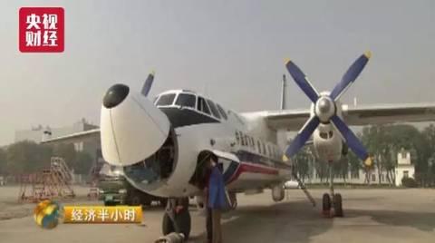 """战斗机--简氏解读""""中国神器"""" 可远距离连续跟踪五代机"""