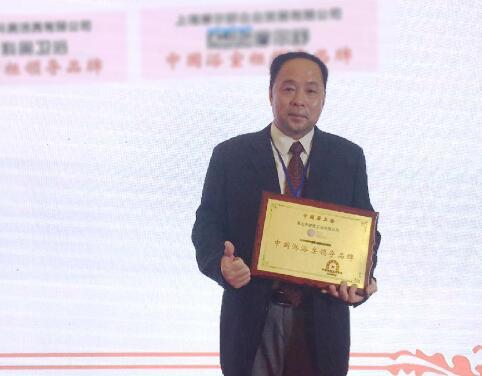 """实力见证!理想卫浴荣膺2017年""""中国淋浴房领导品牌"""""""