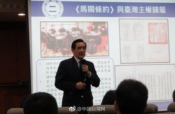 马英九:我们是中国人也是台湾人 (图)