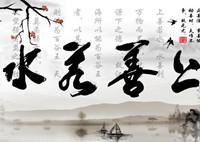 清华学霸的演讲火了:诗词决定了我们永远都是中国人