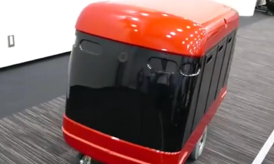 抄袭京东?日本发明快递机器人送货到家