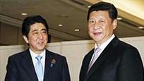 刚捅完刀子就说要和中国搞好关系!日本可真会想?!