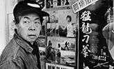 好莱坞先驱华人演员Wood Moy去世 享年99岁