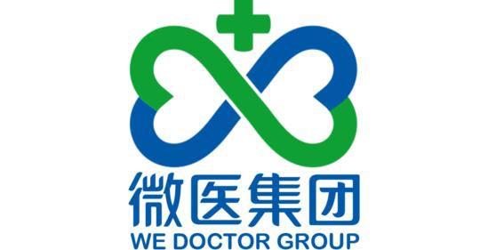腾讯旗下在线医疗公司微医集团欲融资5亿美元_估值40亿