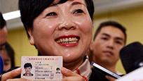 """""""大陆新娘""""在台湾组党:我是祖国女儿 台湾媳妇"""