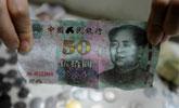 重庆公交收到奇葩钱:有人投游戏币冥币