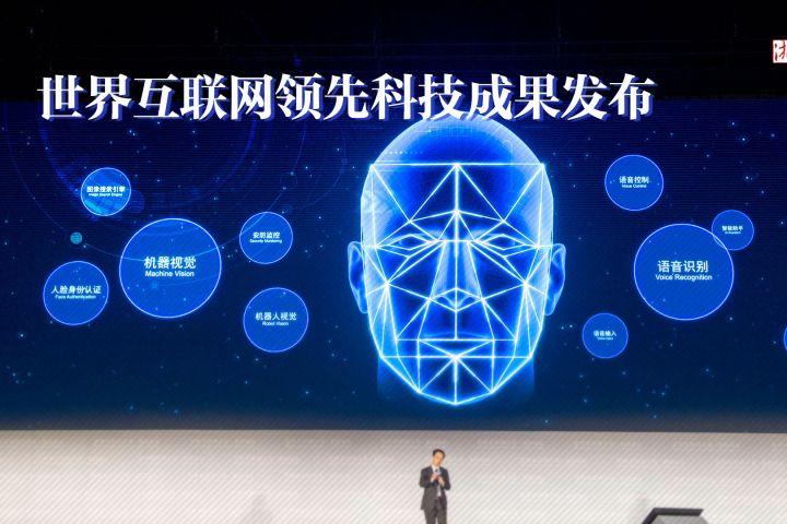 """www.六合彩.com新报跑狗从""""智慧之眼""""看网络领先科技成果"""