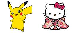 日本2025年世博会形象大使由皮卡丘和凯蒂猫担任