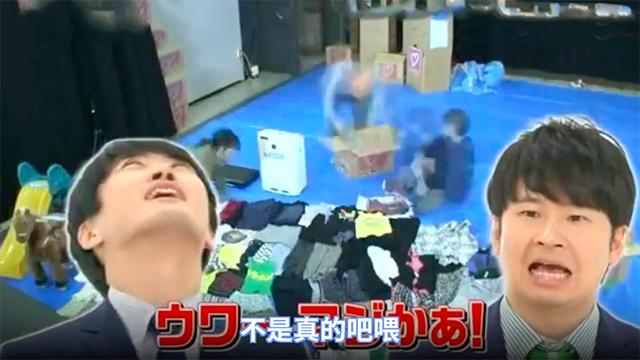 日本测试:搬走家里的中国货 结果…