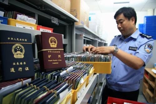 北京出入境业务24日至27日将暂停4天