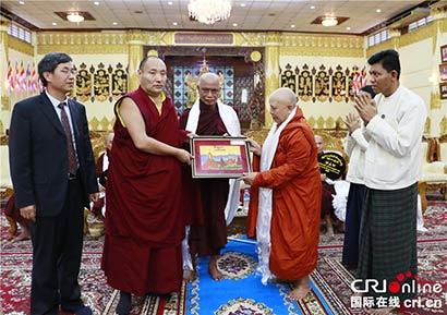 中国藏文化交流团与缅甸佛教界交流