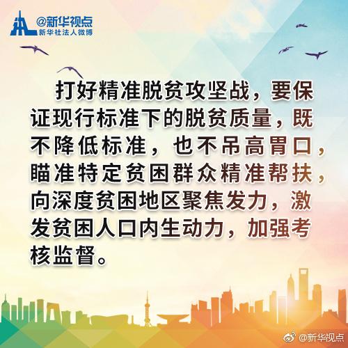 中央经济工作会议透露民生八大新看点_凤凰资讯