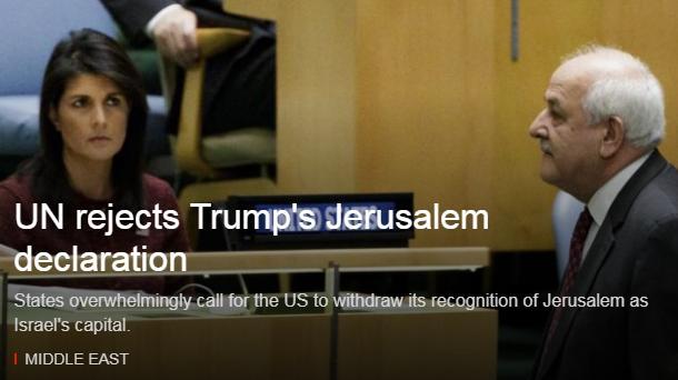 徐州理查德米勒回收价格联合国大会通过关于耶路撒冷地位问题的决议
