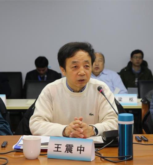 炎黄学研究院成立 河南原省委书记担纲院长
