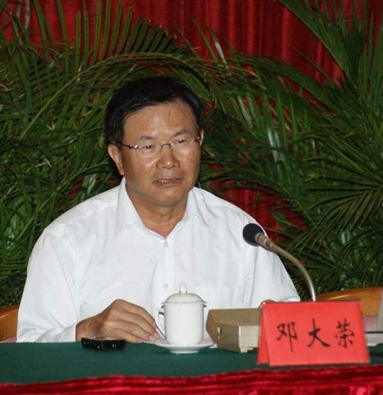 汕头市委原副书记邓大荣被逮捕_凤凰资讯