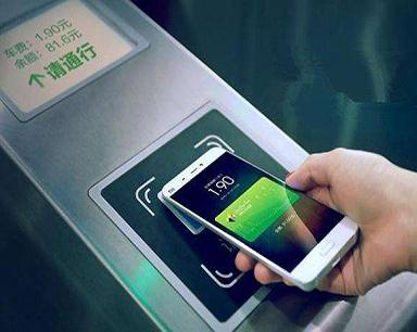 安徽省人大代表:合肥人有望刷手机乘地铁