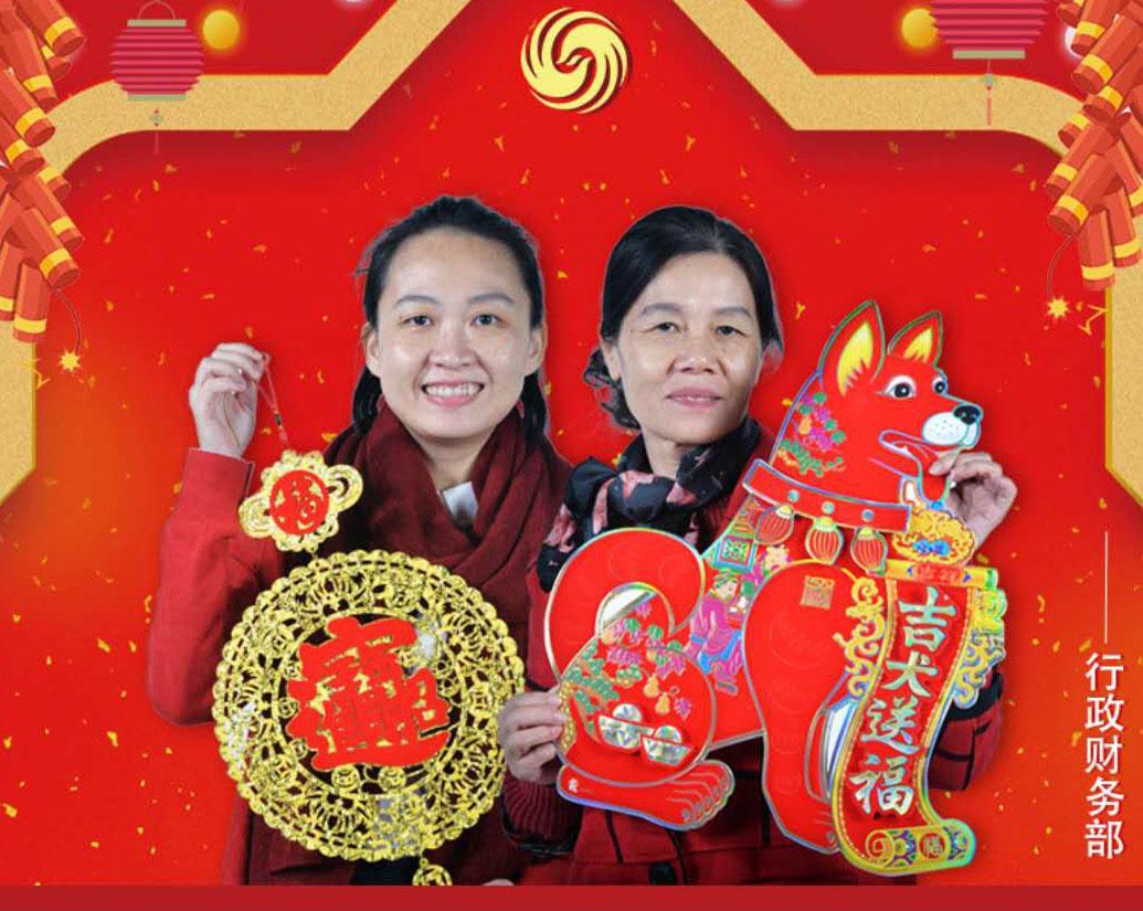 凤凰网海南行政财务部小伙伴大年初六给网友拜年