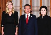 第一千金与韩总统夫妇合影
