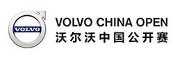 沃尔沃中国公开赛