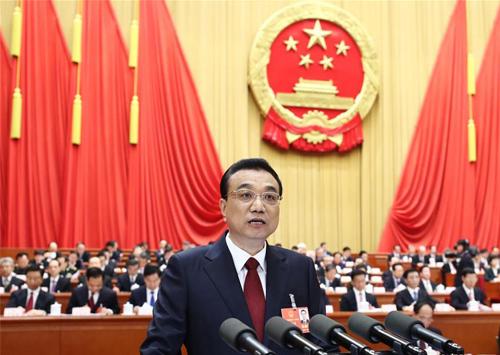李克强总理作《政府工作报告》