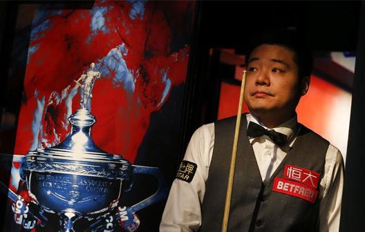 丁俊晖入选世界斯诺克名人堂,成为中国第一人