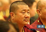 西宁宏觉寺噶尔哇•阿旺桑波活佛浴佛节为您祈福