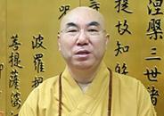 香港西方寺方丈宽运法师浴佛节为您祈福