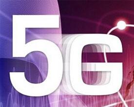 揭秘5G标准如何确立