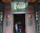 诗书继世长:商丘文人陈宗石的书房故事