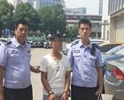睢陽區法院:縱使機關算盡,難逃恢恢法網