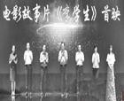"""""""近两个小时的影片,我哭了三次"""" 电影《李学生》温州首?#26216;?#21741;观众"""